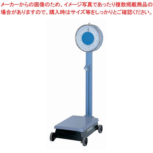 自動台秤 D-150(車付) 150kg【 メーカー直送/代引不可 】