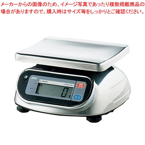 防水・防塵デジタル秤 20kg SL-20KWP【 業務用秤 デジタル 】