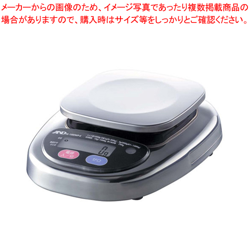 A&Dデジタル防水はかり HL-3000WP【 キッチンスケール デジタルスケール 】