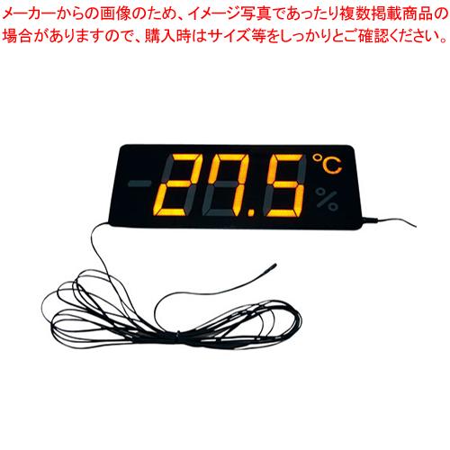薄型温度表示器 メンブレンサーモ TP-300TB-10【 メーカー直送/代引不可 】