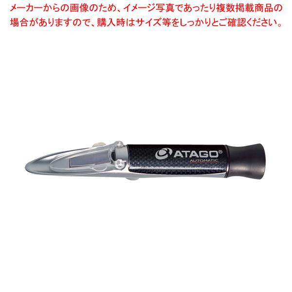 手持屈折計(濃度計) MASTER-53T【 アタゴ 】