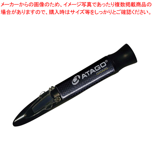 食塩濃度屈折計 MASTER-S28M【 アタゴ 】