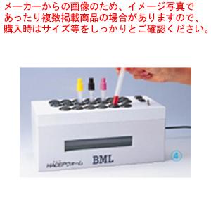 蛍光培養装置 セップウォーム【 検査用品 】