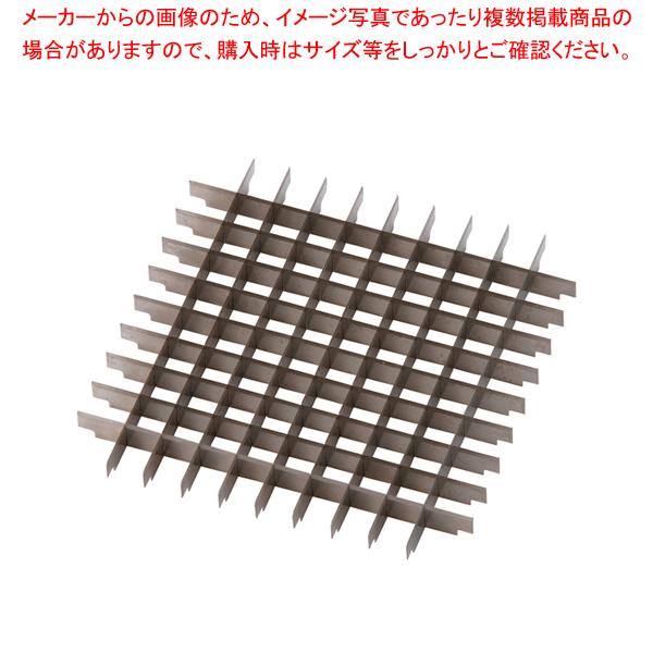 ネムコイージーチョッパー用替刃(刃のみ) 3/8インチ 536-2