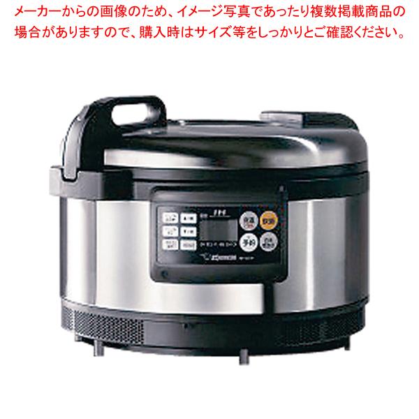 象印 業務用IH炊飯ジャー 極め炊き NH-GE36
