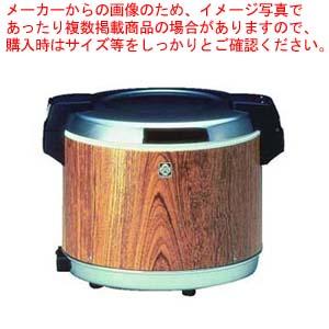 タイガー 業務用電子ジャー(木目) JHA-4000