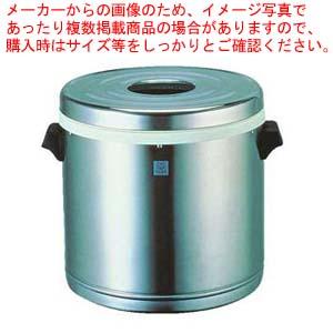 タイガー 業務用ステンレスジャー JFM-390P