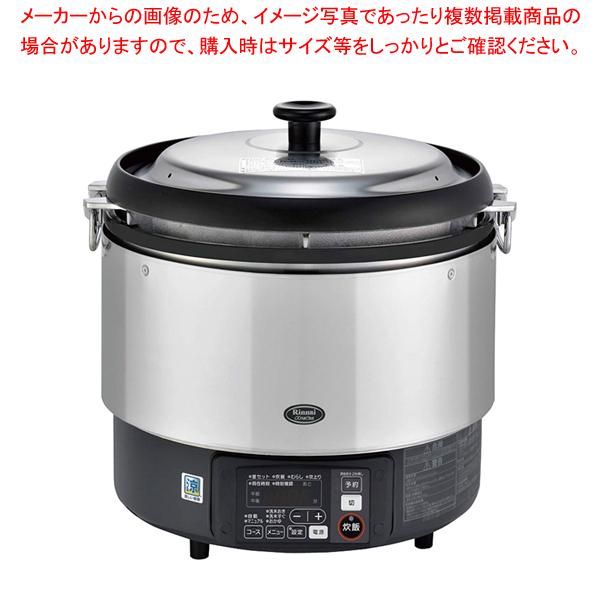リンナイ ガス炊飯器αかまど炊き RR-S300G LPガス 【 メーカー直送/代引不可 】