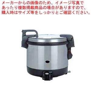 パロマ ガス炊飯器 PR-4200S LPガス