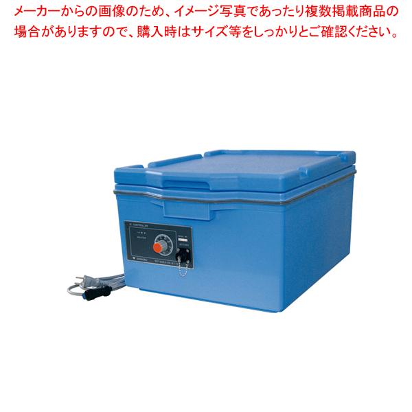 電気保温コンテナ 1575XB