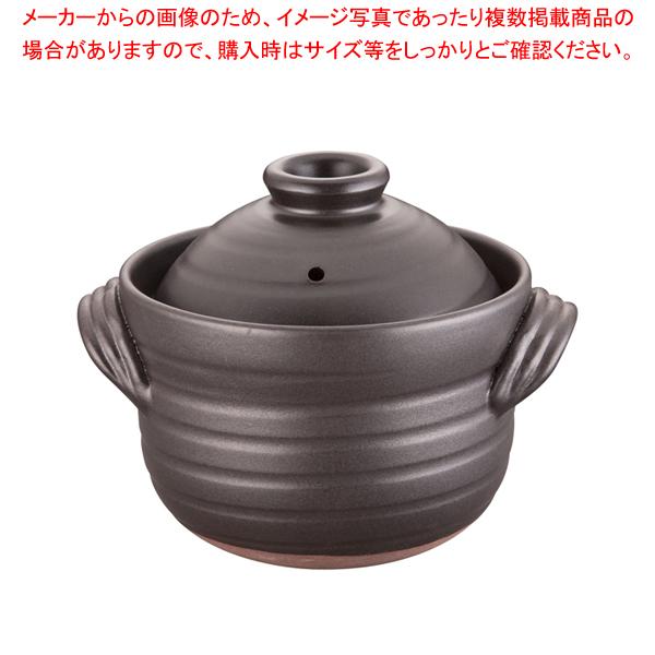 大黒セリオン ごはん鍋(中蓋付) 44-19 2合炊【 ごはん鍋 】