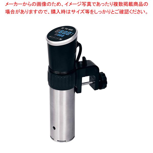 低温調理器 TC-900