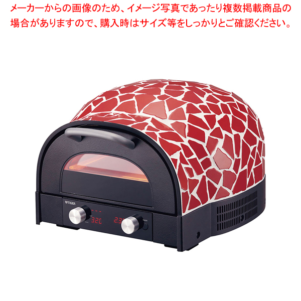 タイガー 電気式コンパクトピッツァ窯 KPX-S300