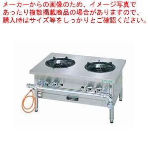 ガス スープレンジ TGP-90 LPガス