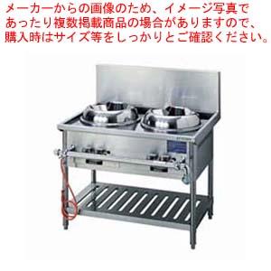 ガス中華レンジ CR-100 LPガス