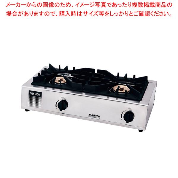 ガッツNo.2 ガステーブル SK-2 LPガス