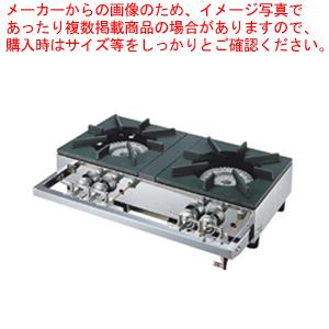 ガステーブルコンロ用兼用レンジ S-2220 12・13A【 ガス機器 】