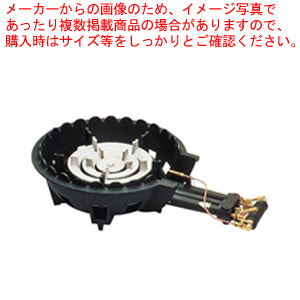 ハイカロリーコンロ 三重型MD-308P (P付) LPガス