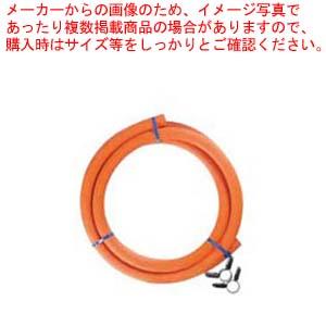 LPガス用ゴムホース カットホース 3mバンド付(9.5mm)【 ガスバーナー 】