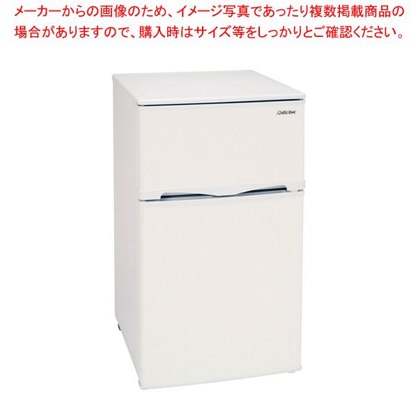 アビテラックス 2ドア直冷式冷凍冷蔵庫 AR-100E
