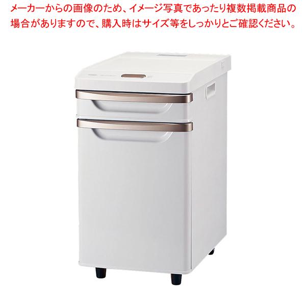 ベッドサイド冷蔵庫 HR-D282W