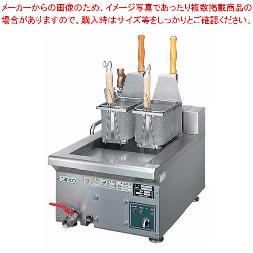 卓上電気スパゲッティボイラー TCEU-2AL(50Hz)【メーカー直送/代引不可 業務用 器具 道具 小物 作業 調理 料理 調理】