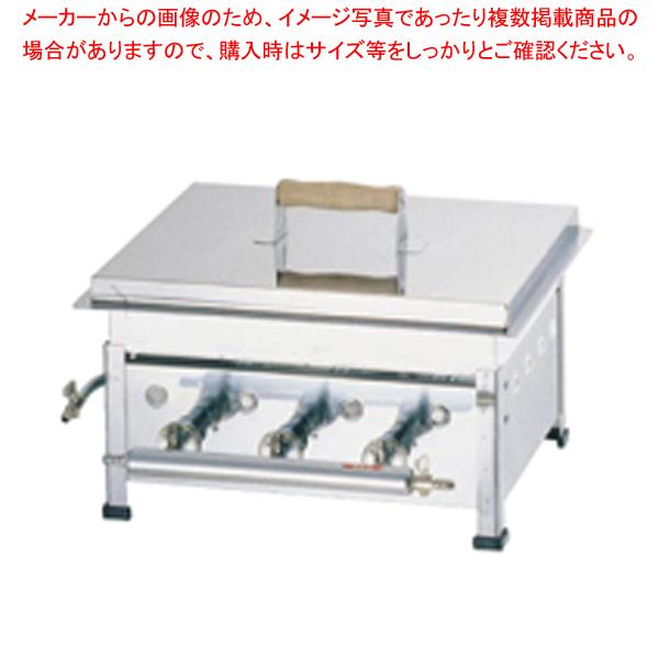 ガス 餃子焼器(シングル) No.13 12・13A【 餃子焼器 】