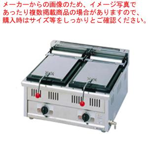 ガス 餃子焼器 MGZ-066W LPガス