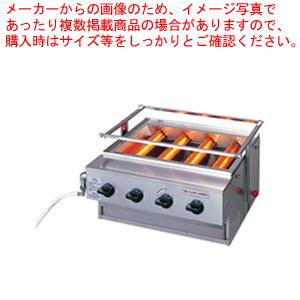 アサヒ ニュー黒潮4号 SG-N20 13A【 焼き物器 グリラー 】【 メーカー直送/代金引換決済不可 】