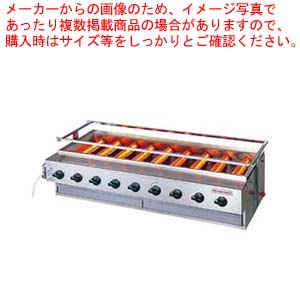 アサヒ ニュー黒潮9号 SG-N28 LPガス【 焼き物器 グリラー 】【 メーカー直送/代金引換決済不可 】