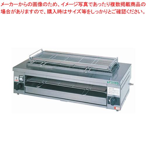 万能ガス焼物器 TMG-081G LPガス
