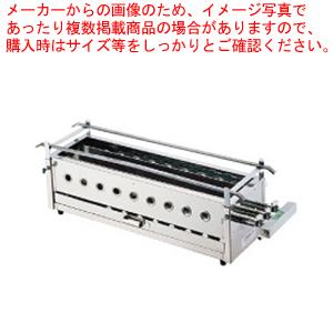 SA18-0三本パイプ焼台 (大) LPガス