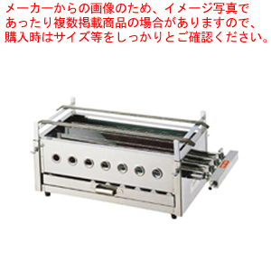 SA18-0四本パイプ焼台 (小) 12・13A【 焼き物器 焼鳥 うなぎ焼台 】