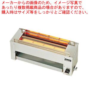 リンナイ 串焼61号 RGK-61D LPガス