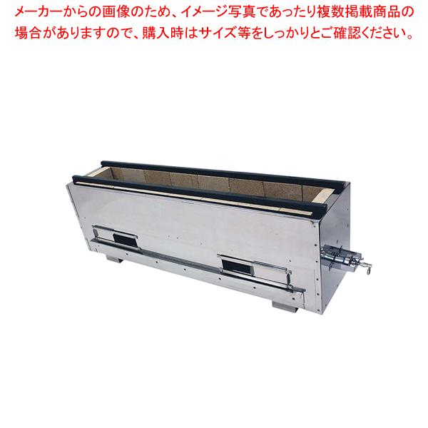 組立式 耐火レンガ木炭コンロ バーナー付 NST-6022B LPガス【 メーカー直送/代引不可 】