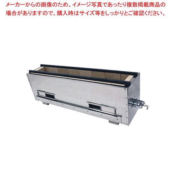 組立式 耐火レンガ木炭コンロ バーナー付 NST-9038B LPガス【 メーカー直送/代引不可 】