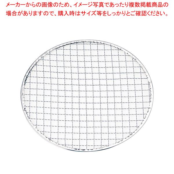 使い捨て丸網 28cm 亜鉛引(200枚入)