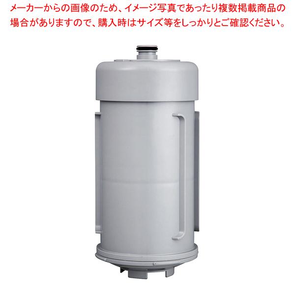 業務用ビルトイン浄水器 C1マスター 交換用カートリッジCWA-05【メーカー直送/後払い決済不可 】