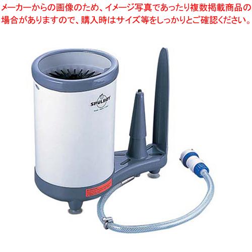 水圧式グラスウォッシャー用横壁ブラシ (ネプチューン・Twin兼用)【器具 道具 小物 作業 調理 料理 】