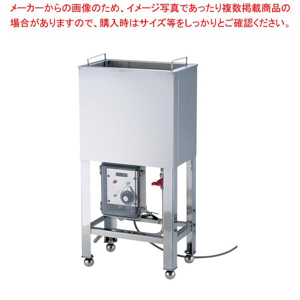シルバーシンク(前処理用つけおきシンク) 【器具 道具 小物 作業 調理 料理 】