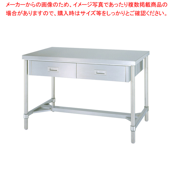 シンコー WDWH型作業台(両面引出付) WDWH-12090