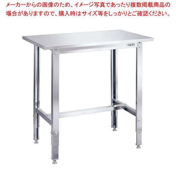 18-8高さ調整作業台 SUT3-096LCN