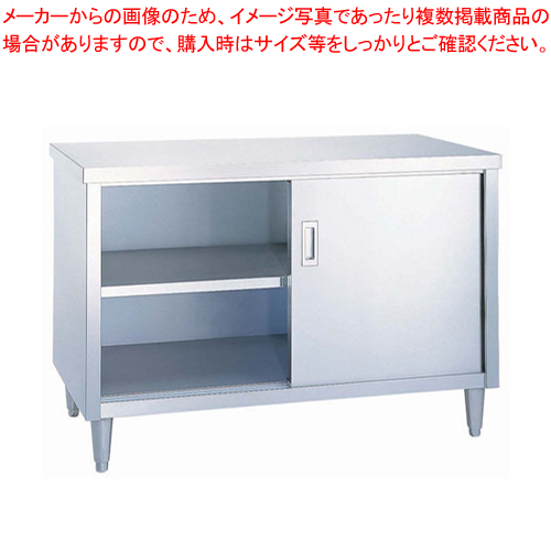 シンコー E型 調理台 片面 E-15075