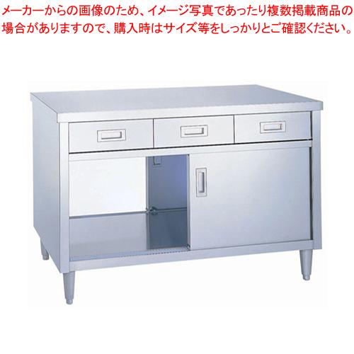 シンコー EDW型 調理台 両面 EDW-15075