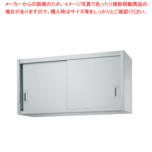 シンコー H60型 吊戸棚(片面仕様) H60-9030
