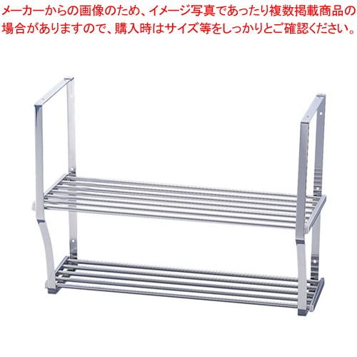 TY18-0吊下棚(パイプ棚2段タイプ) PA2-90【 業務用 戸棚 吊り棚 皿 食器 ステンレス 】