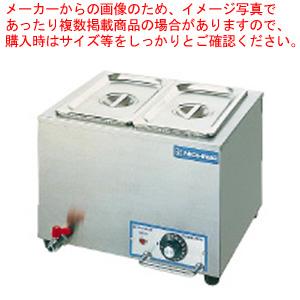 電気卓上ウォーマー TEW-M型 (湯煎式)【 メーカー直送/代引不可 】