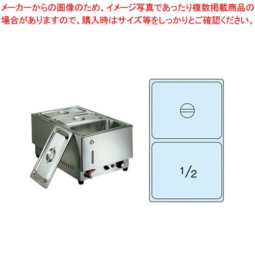 電気フードウォーマー1/1タテ型 KU-202T【 フードウォ―マー 】