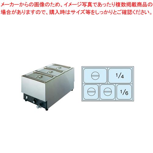電気フードウォーマー FFW3454 (タテ型) Hタイプ【 メーカー直送/代引不可 】