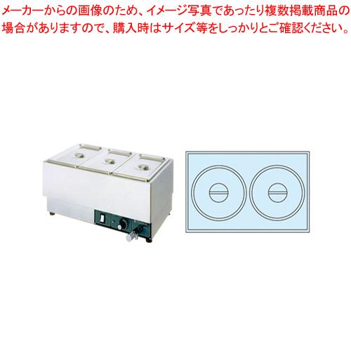 電気フードウォーマー FFW5434 (ヨコ型) Gタイプ【 メーカー直送/代引不可 】